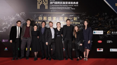Hunting Season wins Top Prize in MACAO