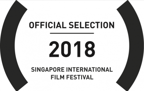 Singapore IFF - Competition