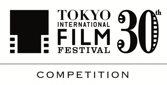 Tokyo IFF - Competition