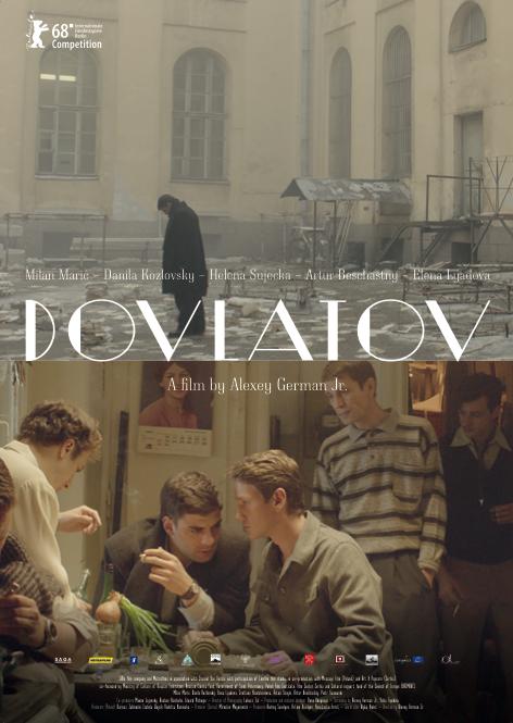 DOVLATOV 1
