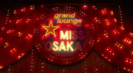 Miss Osaka 2