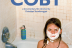 French release of COBY 1