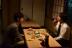 Gukoroku – Traces of Sin 5