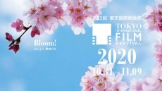 Abu Omar, Apples and Identifying Features at Tokyo International Film Festival 2020