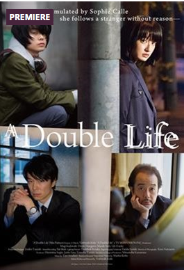 Best Director Award & Best Actress Award for A DOUBLE LIFE 1