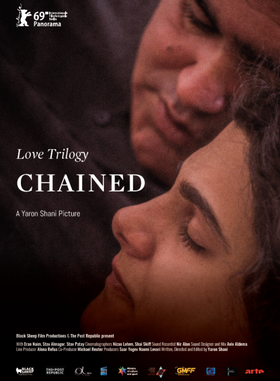 Love Trilogy: Chained 2
