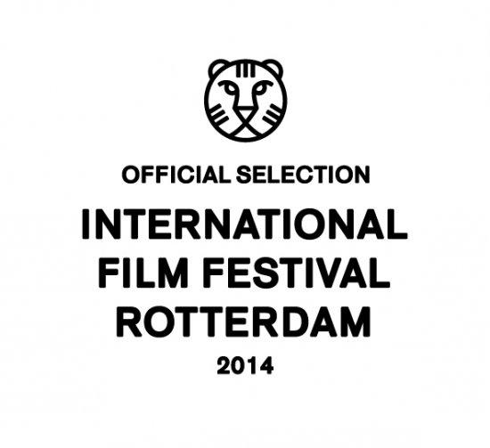 Rotterdam IFFR