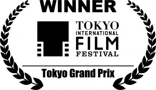 WINNER - TOKYO GRAND PRIX